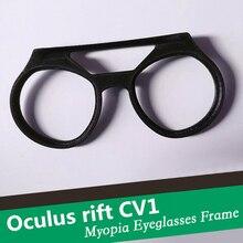 Близорукие очки/близорукость очки/Плоские линзы защищает объектив для Oculus Rift CV1 VR виртуальной реальности Гарнитура