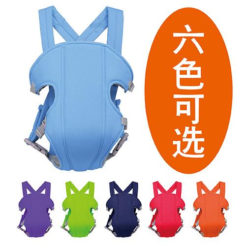 Baby Carriers Supplies Multi-functional Baby Back Baby Child Supplies Hold Children's Strap Carriers Baby Walker