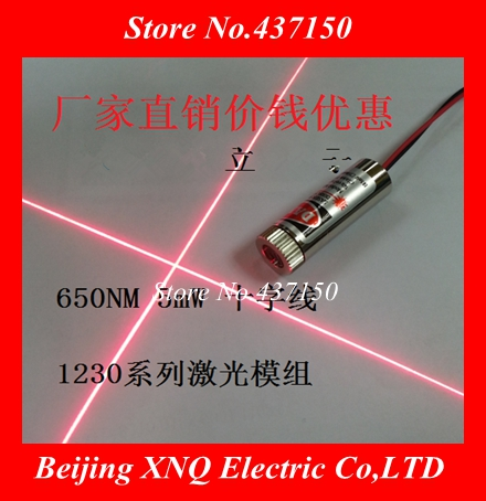 10pcs Glass Lens Focusable Industrial Class 50nm 5mW Red Laser Cross Module(China)