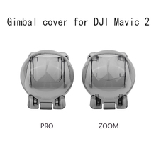 DJI Mavic 2 Pro/Zoom Gimbal Guard Защитная крышка для камеры Защитная крышка Защитный Gimbal Mavic 2 аксессуары