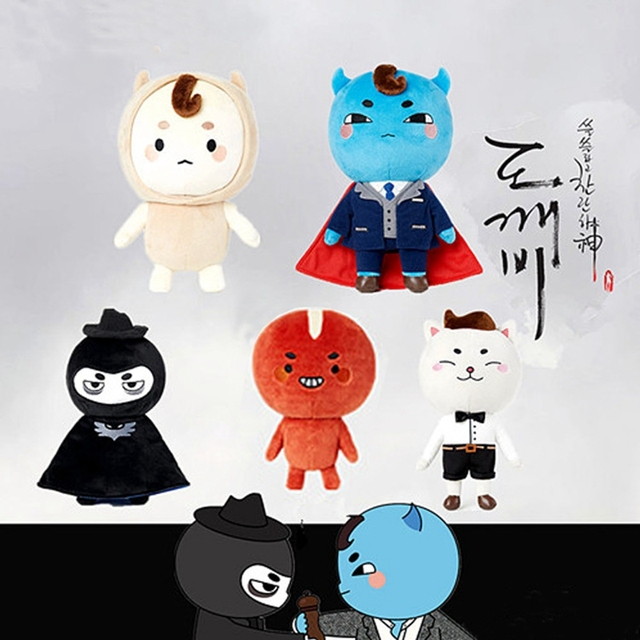 1pcs 25cm Korea God Alone And Brilliant Goblin Stuffed & Plush Toys Dolls Cute Ghosts Doll Kids Baby Toy Birthday Gifts