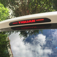 Carbon Fiber Brake Light Decoration Sticker for Volkswagen Tiguan 2010 2011 2012 Brake Lights Cover for VW Tiguan 2013 2014-2017