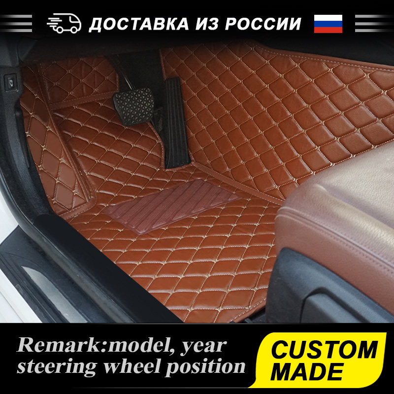 Rownfur Custom Car Floor Mats For Toyota Rav4 Ca30 High Quality