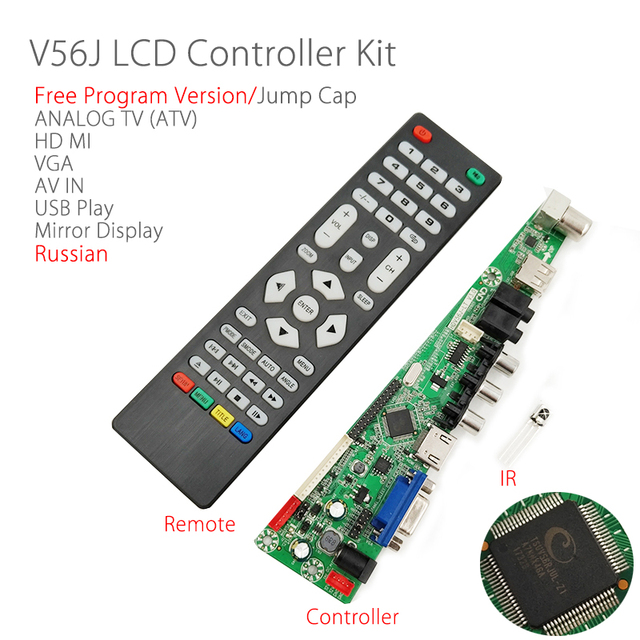 HDV56J-LT V3.0 V56J Universal LCD Controller Board TV Motherboard Free Program Version LVDS panel screen matrix Russian V29