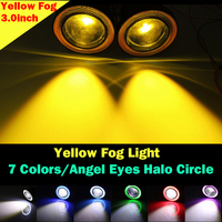2x 3 inch 3200Lm Projector high power Yellow LED fog light lamps with COB Angel eyes halo Ring Amber White Green Blue Red Pink