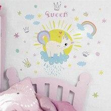 Colorful Cartoon Rainbow Unicorn Wall Sticker