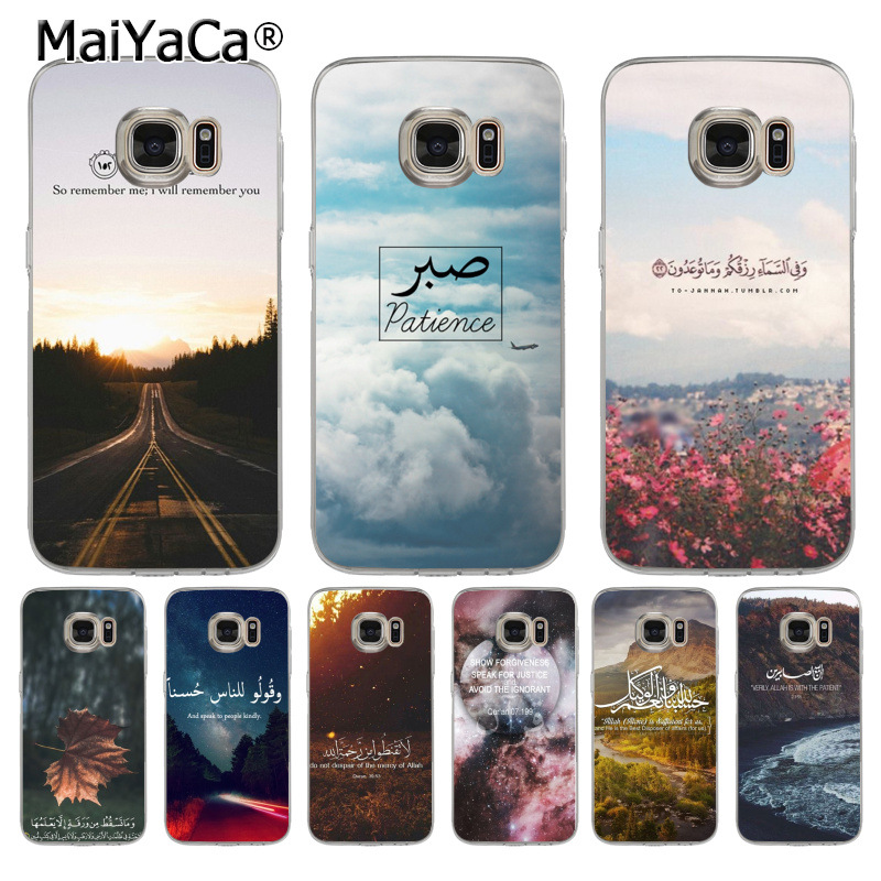 Half-wrapped Case Realistic Yinuoda Arabic Quran Islamic Quotes Muslim Novelty Fundas Phone Case Cover For Iphone 8 7 6 6s Plus X Xs Max 5 5s Se Xr 10 Cover