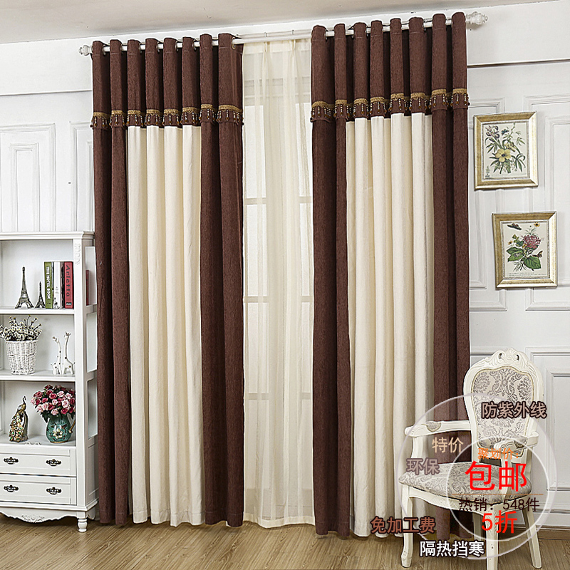 Awesome Simple Curtains For Bedroom Prepossessing Curtains Direct Picture More  Detailed Picture About Simple Solid Design Inspiration