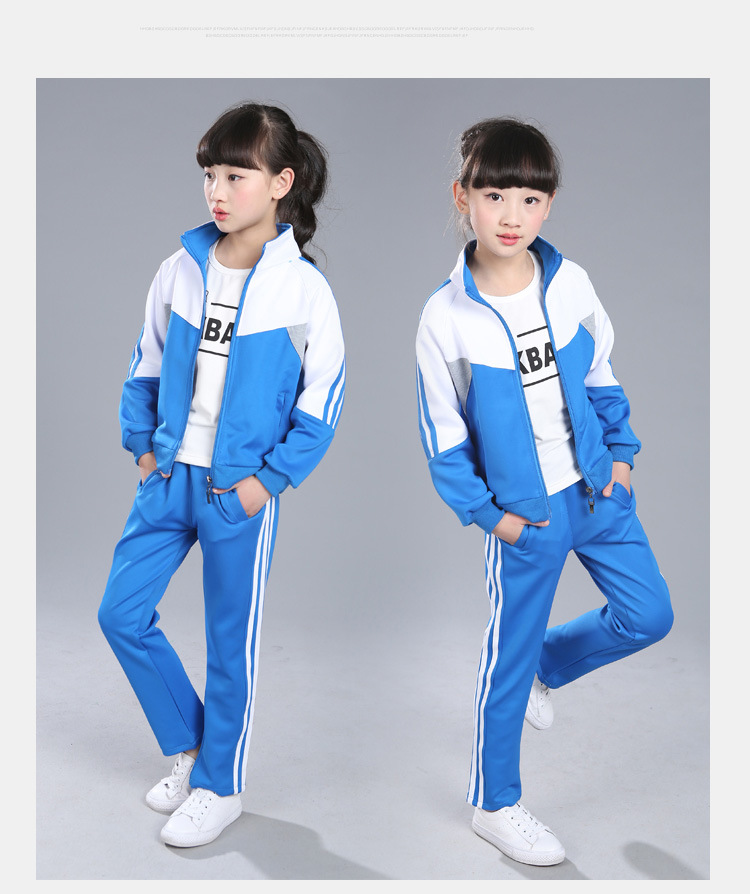 Uniform _15