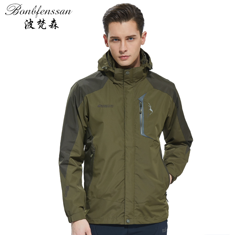 New autumn winter men Outdoor Jacket Thermal Windbreaker Waterproof Outdoor Sports Hiking Camping Fishing male Jacket 1610A кастрюля perfect arian 1610a