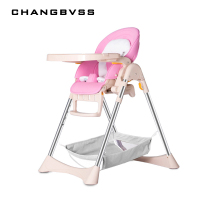 Baby High Chairs Multifunctional Baby Feeding Table Chair Seat Portable Folding Can Sit Lying Baby Dining Chair Soft Cushion