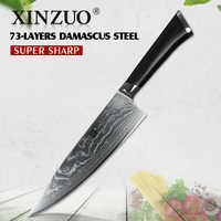 XINZUO 8'' Chef's Knife 73 layers Japanese Damascus Kitchen Knife Kitchen Stainless Steel Tool Gyuto Knives Ebony Wood Handle