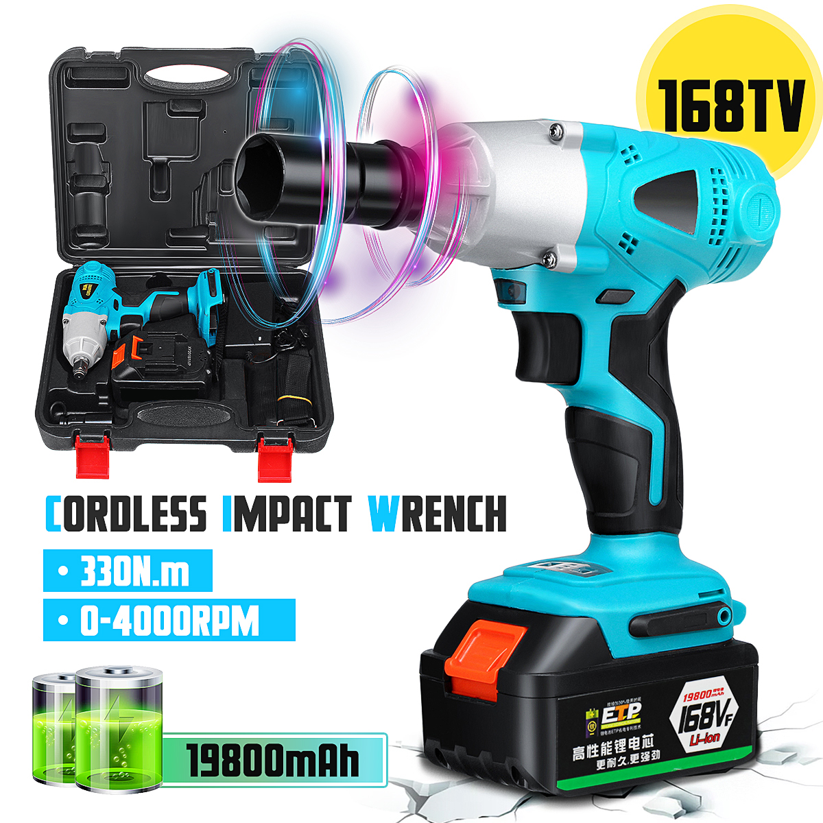 Electric Impact Wrench 1/2 Driver Socket Wrench 330NM Torque Li-ion 2 Battery Hand Drill Install Power Tool