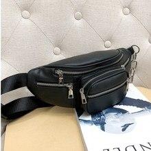 Новинка, стильные мужские и женские Поясные Сумки из искусственной кожи, на цепочке, черная однотонная поясная сумка, сумка для путешествий на ремне, сумки на плечо, сумка-тоут, поясная сумка