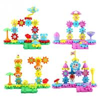 Gear Building Blocks Scene Contruct Block Toy Colorful Plastic Building Kits Educational Toys For Kids Children Gifts