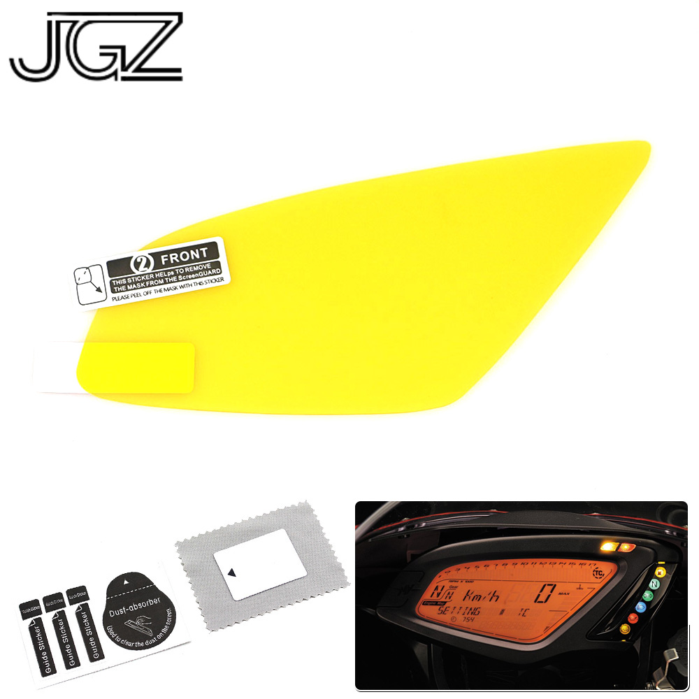 Anti-Glare 2 x MV Agusta Brutale 675 Dragster 800 Dashboard Screen Protector