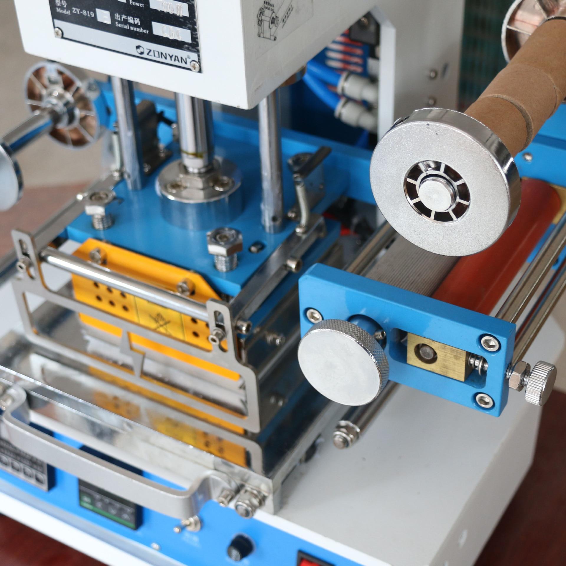 ZY-819E Automatische Stanzen Maschine, leder LOGO Rillen maschine, druck wörter maschine, LOGO stampler, name karte stanzen maschine
