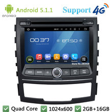 Quad Core 7″ 1024*600 Android 5.1.1 Car DVD Video Player Radio Stereo FM DAB+ 3G/4G WIFI GPS Map For SsangYong Korando 2010-2013