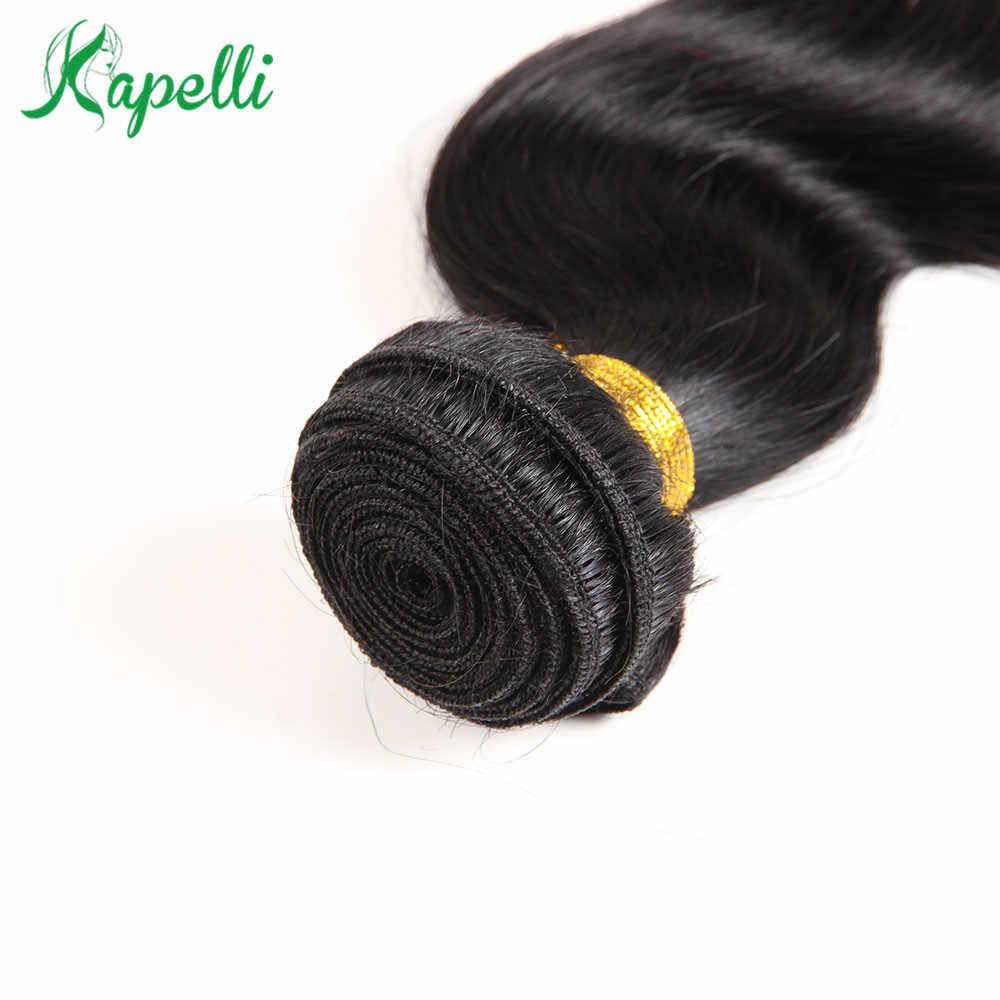 Body Wave Bundles Remy Hair Extension Peruvian Human Hair Weave Bundle Deals Dark Root Burgundy Pre Colored Hair Extensions