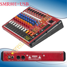 USB 8 Channel Professional Live Studio Audio Mixer New Mixing Console 3 Band Equalizer Built in