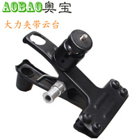 Adearstudio CD50 Photography Stand Background Clip Metal Camera Clamp with Spigot Nut