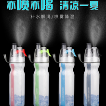 Кемпинг выживания KINGSIR спрей Велоспорт держатель для бутылки для велосипедной езды полиэфирная двойная пластиковая чашка для воды холодная функция воды чашка