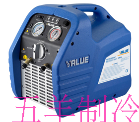 VRR24L mini-car air-conditioning refrigerant refrigerant / refrigeration freon recovery bin closed cylinder fluoride portable refrigerant recovery unit suitable for commerce refrigerated cabinet