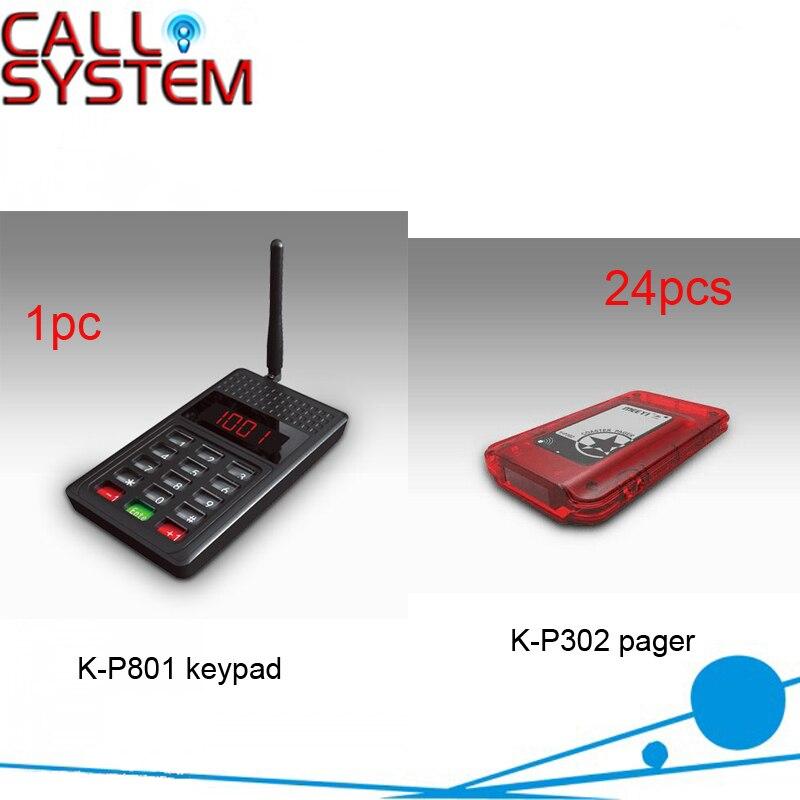 1 Tastatur Mit 24 Coaster Pager Drahtlose Queue Call-management-system GläNzend