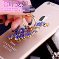 Newcool  Metal Ring Holder Mobile Phone Tablet stick-ons Finger Grip For Iphone 7 plus Xiaomi Car Stand Ring Holder