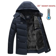 New Winter Jacket Men  15 Degree Thicken Warm Men Parkas Hooded Fleece Mans Jackets Outwear Cotton Coat Parka Jaqueta Masculina