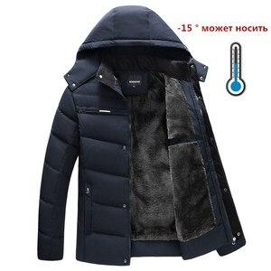 Image 1 - New Winter Jacket Men  15 Degree Thicken Warm Men Parkas Hooded Fleece Mans Jackets Outwear Cotton Coat Parka Jaqueta Masculina
