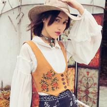 [AIGYPTOS-Aporia.As]Original Design Women Vintage Royal Style Ethnic Embroidery Single Breasted All-Match Slim Suede Short Vests