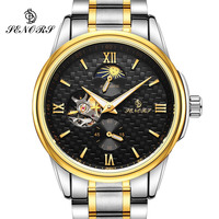 Skeleton Automatic Watch Men Waterproof Mechanical Watches Mens Self Winding Horloges Mannen Dropship Reloj Hombre 2017