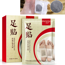 1Box New Lavender Foot Care Professional Remover Smelly Pure And Fresh The Sleep Nourish The Membrane Medicament Massage JX020