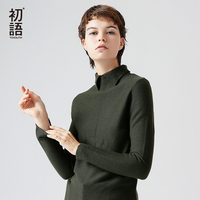 Toyouth 2017 Autumn New Arrival Elegant POLO Slim Solid Turndown Collar Long Sleeve Sweater