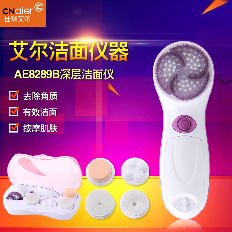 four in one multi-function nursing facial wash brush, electric rotating wash instrument,cleansing brush deep face cleansing brush facial cleanser 2 speeds electric face wash machine