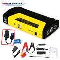 Автомобильное зарядное устройство 12 В для экстренных случаев  пусковое устройство для автомобиля  портативное пусковое устройство для авт...