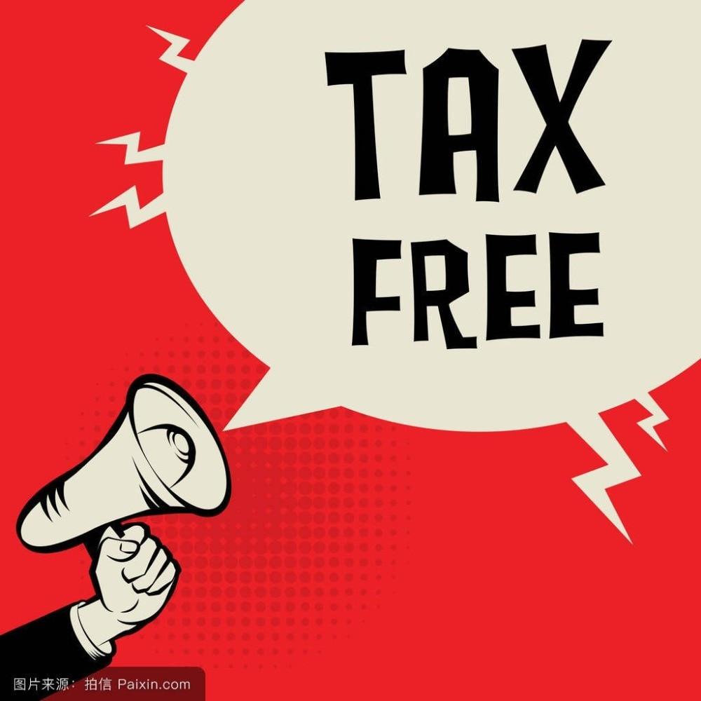 Бесплатный налог, Бесплатная пошлина, Бесплатная таможня