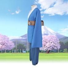 Naruto Shippuden's Mitsuki Cosplay Costume Kimono Suit