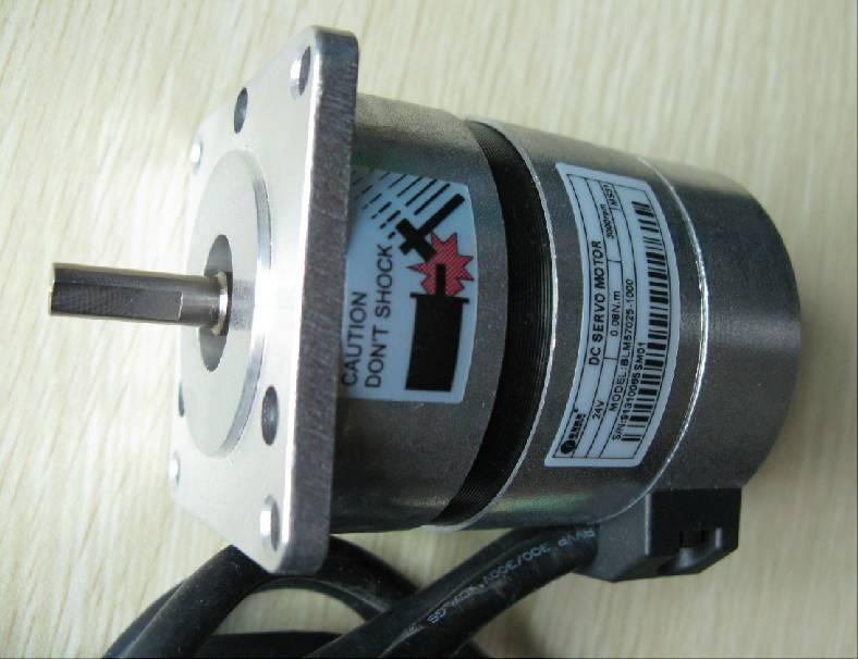 Leadshine Brushless DC Servo Motor BLM Series BLM57025 24VDC 25W 0.08N.M 3000 rpm motor leadshine dc servo driver acs606 brushless servo drive max 60 vdc 18a peak