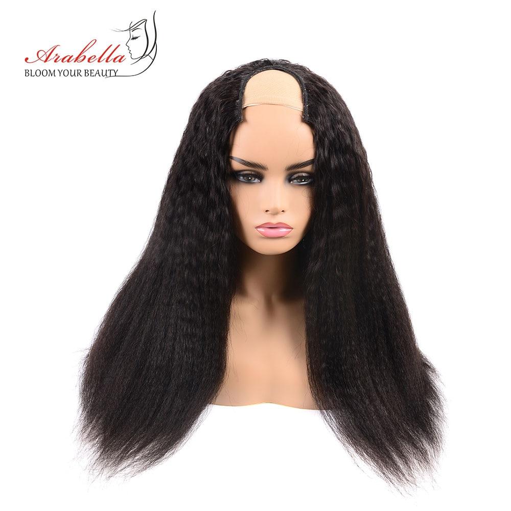 Brazilian Kinky Straight Hair U Part Wig Natural Color 100% Remy Human Hair Wigs Arabella Italian Yaki Hair U Part Wig