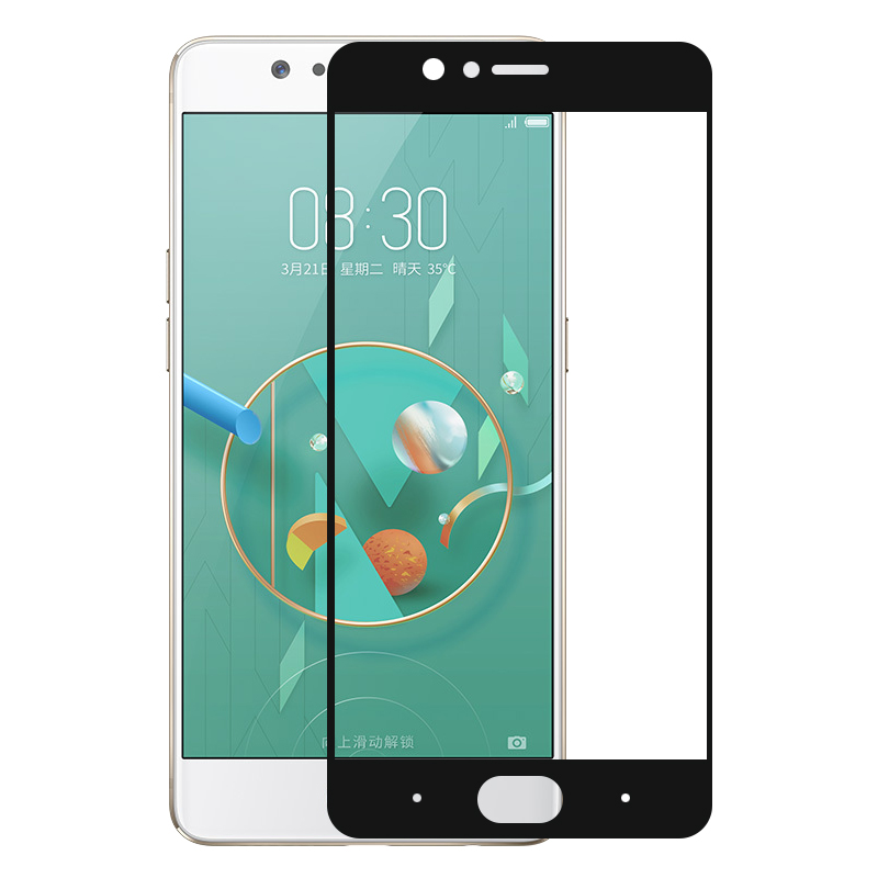 """For ZTE Nubia M2 NX551J Tempered Glass Screen Protector For ZTE nubia M2 lite NX573J 5.5"""" full Coverage glass case Film(China)"""