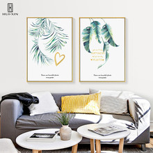 Poster of Nature Vivid Beautiful Green Tropical Plant Leaf Picture Nordic Wall Drawing Decorative Canvas Painting for Home Decor