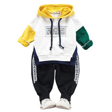 Children Clothing Autumn Winter Toddler Boys Clothes Outfit Kids Clothes Girls Sport Suit For Girls Clothing Sets 1 2 3 4 Year