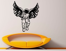 Vinyl Decal Christian Cosmonaut Wings Angel Wings Religion Christianity Religious Living room bedroom home decor Wall Decal 2CB9