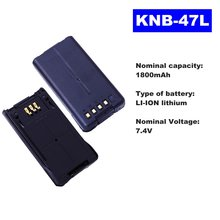 74 v 1800mah литий ионная Радио батарея knb 47l для kenwood