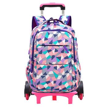 Plecak na kółkach plecak szkolny na kółkach dla chłopców dziewczęta wodoodporna torba na kółkach o dużej pojemności dla dzieci bagaż i torby podróżne Mochila tanie i dobre opinie ZIRANYU CN (pochodzenie) NYLON zipper 1 9kg Polyester 41cm GEOMETRIC CMM1659 Dziewczyny 15cm 30cm Torby szkolne