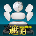 Автомобиль солнцезащитный крем 6 компл. супер тепловой изоляции солнцезащитный крем, алюминиевая фольга, алюминиевая фольга летнее солнце блок