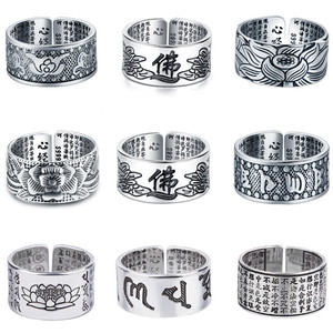 """Vintage Copper Ring for Men and Women Lucky Scripture """"Om Mani Padme Hum"""" Lotus Sanskrit Buddhist Mantra Ring(China)"""