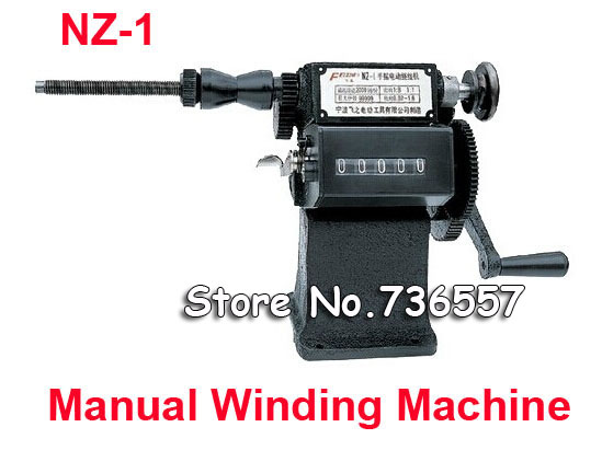 Manual Hand Coil Winder Electric Dual-purpose Coil Winding Machine NZ-1 with Counting Function цена